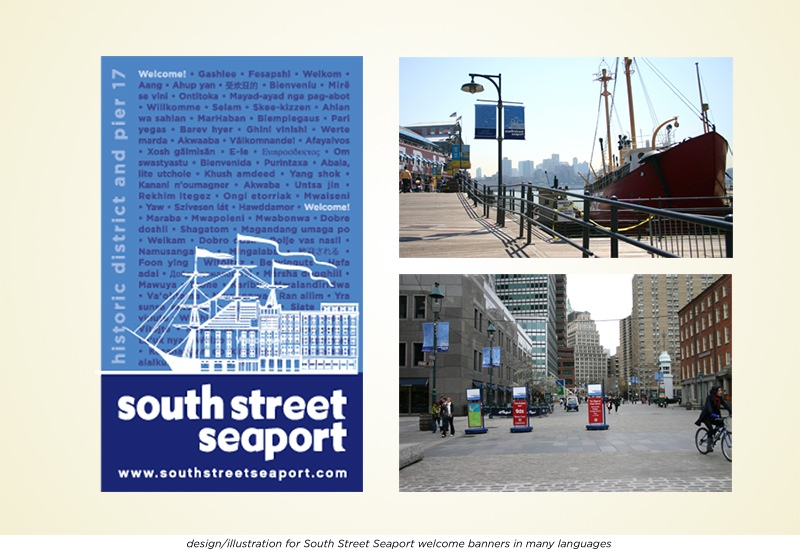 South Street Seaport Banner